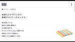株式会社リリー image3